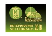 """Najnowszy ultrasonograf DRAMIŃSKI 4vet Slim zobaczycie na targach """"Zierno"""" 2018 w Moskwie"""