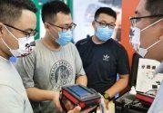 Premiera iScan mini w Chinach